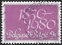 150e anniversaire de l'indépendance