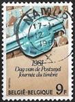 Journée du timbre 1981