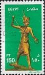 Figurine en bois doré de Toutânkhamon