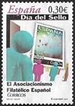 Journée du timbre-poste 2007