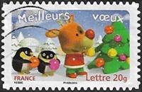 Troisième timbre