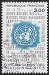40ème anniversaire de l'Organisation des Nations Unies