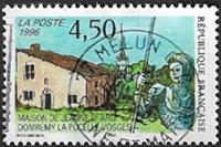 Maison de Jeanne d'Arc - Domrémy-la-Pucelle (Vosges)