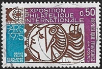 ARPHILA 75 - Exposition Philatélique Internationale<br> Grand Palais et Galeries Nationales