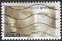 Antiquité grecque Buste d'Aphrodite