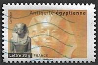 Antiquité égyptienne Pharaon Amenemhat III