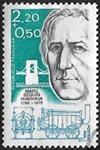 Marc Seguin Ingénieur 1786-1875