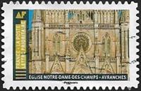Église Notre-Dame-des-Champs - Avranches