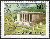 Temple d'Artémis, Éphèse
