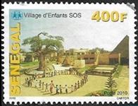 Village d'enfants SOS de Tambacounda - 400