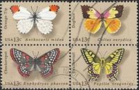Papillions 1977