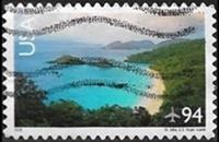 St John, îles Vierges américaines